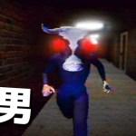 迷宮で「牛男」に追われるホラーゲーム[ゲーム実況byオダケンGames]
