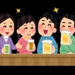泥酔Apex・PS4[ゲーム実況byねこかん1st]