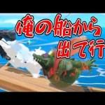 【スマブラSP】船長「俺の船から出て行け!!!」【実況】#49[ゲーム実況by茸]