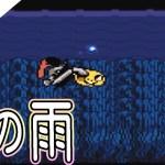 #08【UNDERTALE(アンダーテール)/初見】これ、ガチで殺しにかかってるやつやん!助けてくれたのは…[ゲーム実況by★むーんの実況チャンネル彡]