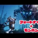 【日本語化きて!】PS4 XBOX PCで無料のモンハン風アクション【Dauntless】[ゲーム実況byさかなgame&何か]