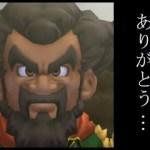 しんすけビルダーズ22話「ドルトンさんの個室を作ろう」[ゲーム実況byYASU!!]