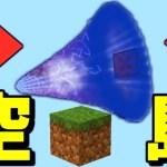 「1ブロック」の空島でポケモンとサバイバル! 【マイクラ パラソル】[ゲーム実況byねが]