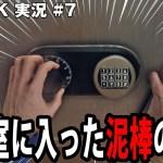 【KURSK】原子力潜水艦の艦長室に忍び込んだ泥棒の末路【アフロマスク】[ゲーム実況byアフロマスク]