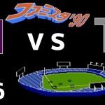 #56 Tチーム戦 ナムコスターズで全チームに勝つ ファミスタ90 ファミコン[ゲーム実況byたぶやんのレトロゲーム実況]