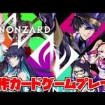 【ゼノンザード】新作カードゲームリリース!とりあえずリセマラ[ゲーム実況byトオサカ]