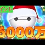 【ツムツム】ホリベイでスコアタ!6000万![ゲーム実況byツムch akn.]