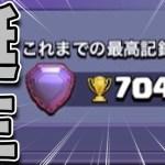 【クラクラ】遂にトロ7000超えプレイヤー現るw世界1位のトロがエグいことになってんだけどw[ゲーム実況byけいすけ実況局]