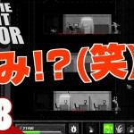 #8【パズル】弟者の「Zombie Night Terror」【2BRO.】[ゲーム実況by兄者弟者]