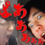 【COD:MW】中2病男と一緒にぱぁぁぁ連発!俺らは一心同体![ゲーム実況byハイグレ玉夫]
