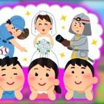 不登校小学生の夢が凄いwwwww #11【PixARK】[ゲーム実況byハイグレ玉夫]