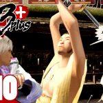 #10【アクション】弟者の「侍道3 Plus」【2BRO.】END[ゲーム実況by兄者弟者]
