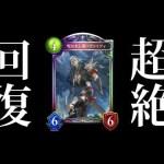 ドラゴンシャドバ→ドラゴンクエスト11S[ゲーム実況byあぽろ.G]