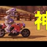 神プレー1発 マリオカート8[ゲーム実況byしゅうゲームズ]