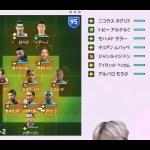 【ウイイレ20200】おち◯ちんフォメを極めていくぅ!![ゲーム実況byちゃまくん家ウイニングイレブン!FIFA!]