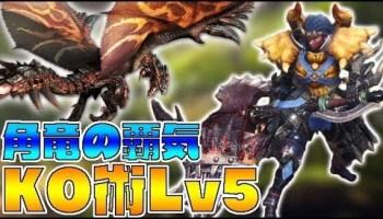 チケット モンハン スチーム Monster Hunter: