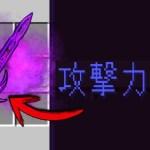 【マインクラフト】喰種借金 最強の剣 【マイクラ 借金】[ゲーム実況byねが]