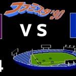 #74 Lチーム戦 ナムコスターズで全チームに勝つ ファミスタ90 ファミコン[ゲーム実況byたぶやんのレトロゲーム実況]