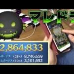 【ツムツム】マレドラ sl6 4000万 手元[ゲーム実況byツムch akn.]