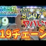 ツムツム ダンシングジーニー 119チェーン[ゲーム実況byツムch akn.]