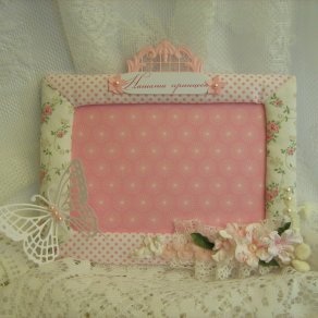 shabby-chic-baby-picture-frame
