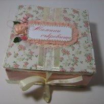 box-christening