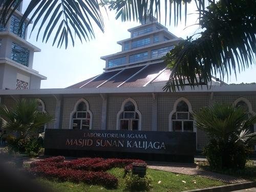 Laboratorium agama UIN Sunan Kalijaga.