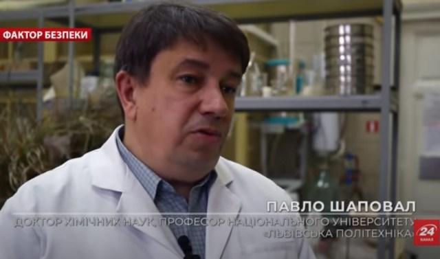 Скріншот із програми «Фактор безпеки» на 24 каналі