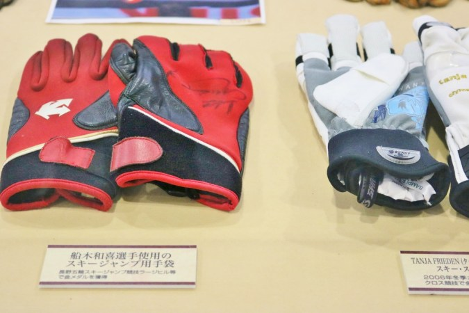Gloves_Museum (5)