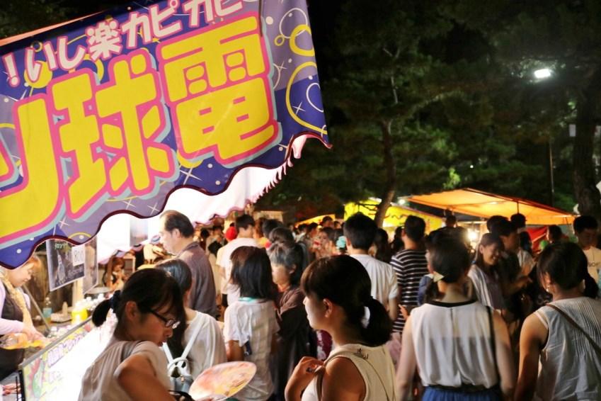 TAK_Summer_Festival_2017 (6)