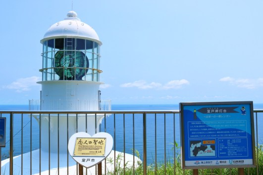 Murotomisaki_Lighthouse (7)