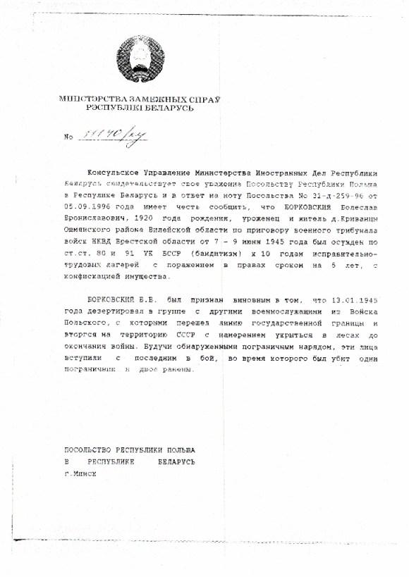 Bolesław Borkowski, Trybunał Wojenny NKWD w Brześciu 1945, walka o niepodległość Polski