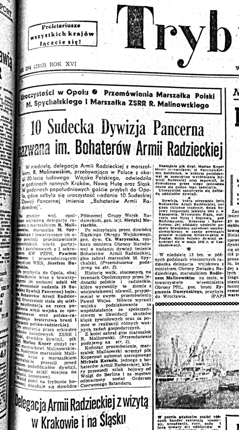 Artykuł w Trybunie Ludu z 15 października 1963 informujący o nadaniu 10 Sudeckiej Dywizji Pancernej imienia Bohaterów Związku Radzieckiego.