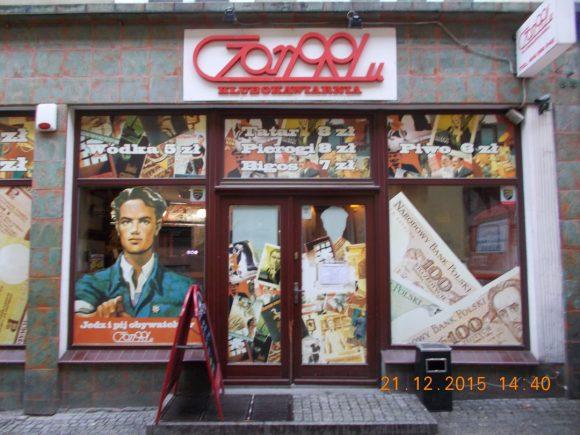 The restaurant front with Communist symbols, Zielona Góra 21 December 2015
