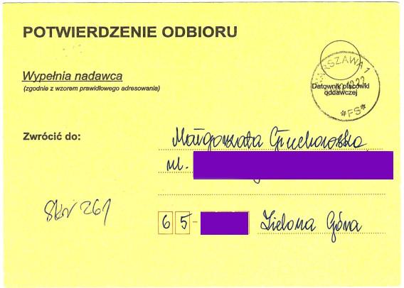 Małgorzata Głuchowska, list do Zdzisława Bujanowskiego, dyrektora Centrum Edukacji Artystycznej, Ministerstwo Kultury, 17 Lutego 2012, potwierdzenie odbioru listu poleconego, strona 1