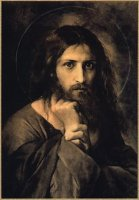 Der Teenager Jesus