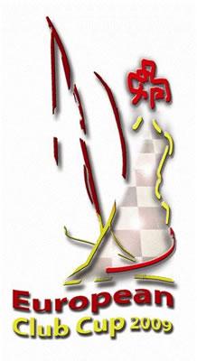 logo_ohrid2009a