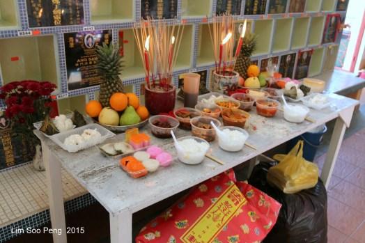 ChengBeng ASA WatChaiya 057-001