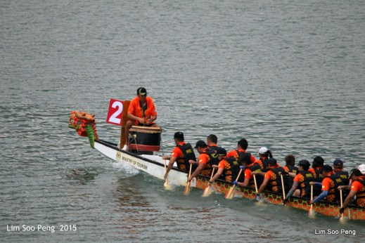 1-Dragon Boat 2015 257