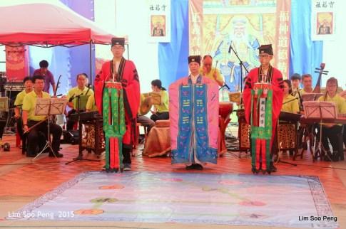 1-PHS MacaoTaoismOrchestra 128