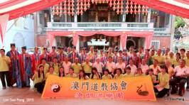1-PHS MacaoTaoismOrchestra 361