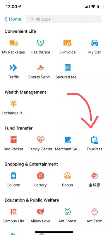 Alipay for Foreigners - Locate the Tourpass