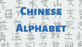 Ultimate Guide to Chinese Zodiacs - Who Won The Chinese