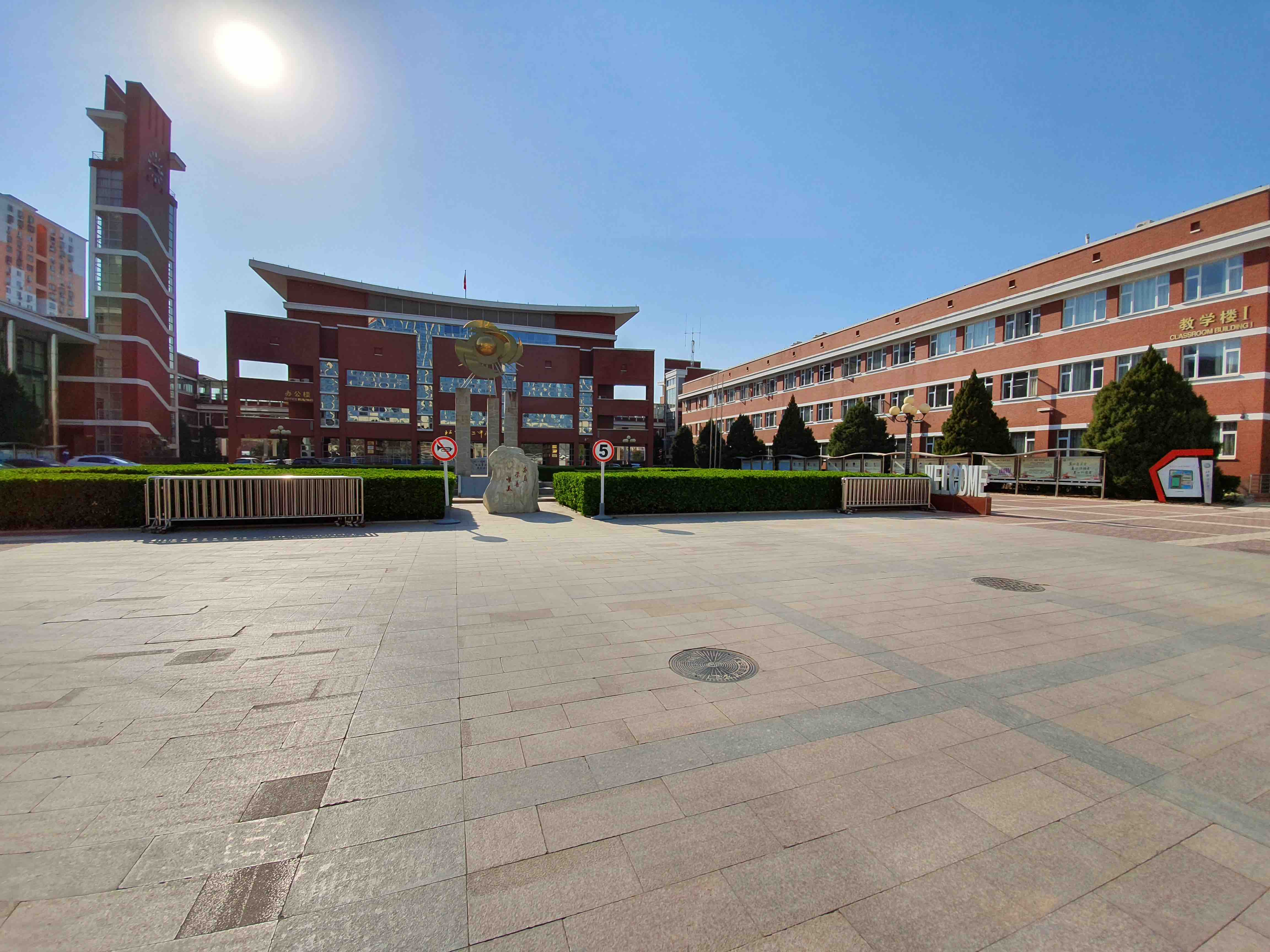 High School In China