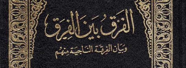 Mengenai Pembahasan Kitab Al-Farqu Baynal Firaq Tentang Khilafah