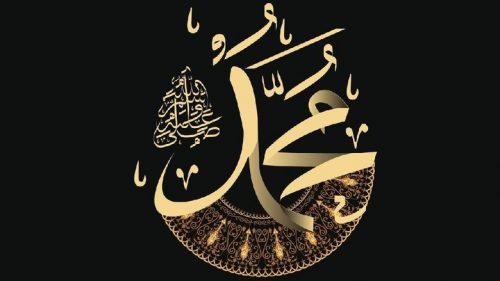 Kelahiran Nabi Muhammad Ditinjau dari Berbagai Aspeknya