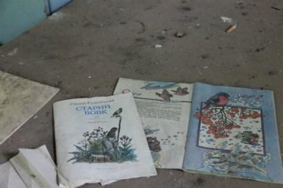 School Books 2