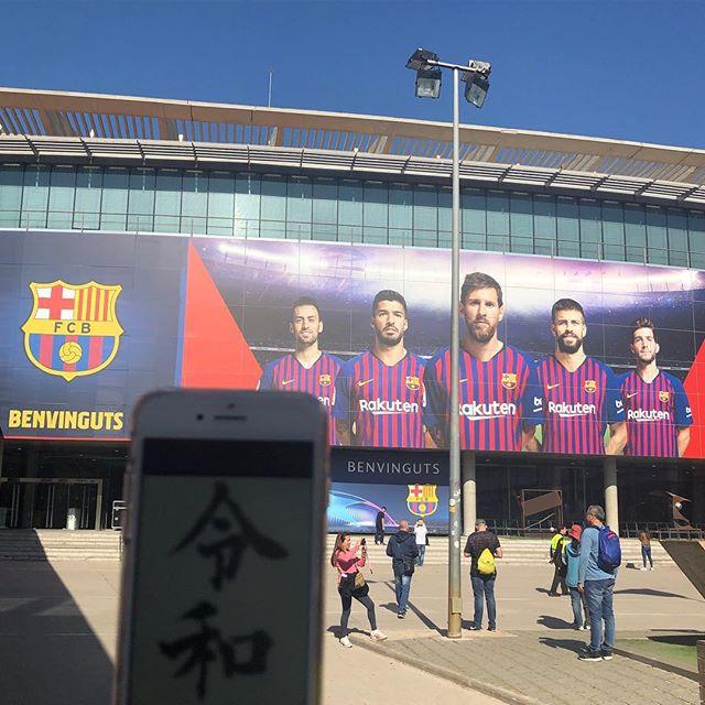 バルセロナ・カンプノウ