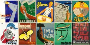 Betű és kép – Irsai István munkássága egy tipográfus és egy grafikus szemével