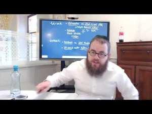 Skálim 5 – Napi Talmud 448 – Az adószedők felelőssége és a konvertibilis sékel